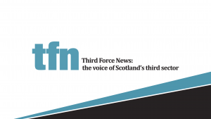 third force news logo